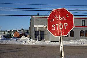 inuktitut-stop-sign.jpg